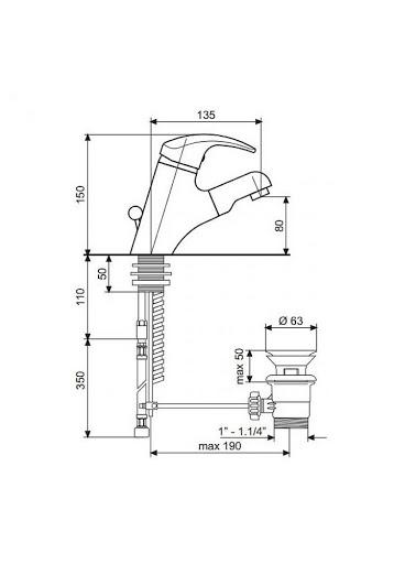 Смеситель для умывальника LUXOR с лейкой SC7096R